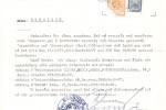 1977 - 1982 - ΥΠΟΥΡΓΕΙΟ ΕΜΠΟΡΙΚΗΣ ΝΑΥΤΙΛΙΑΣ ΔΗΜΟΣΙΑ ΣΧΟΛΗ ΗΛΕΚΤΡΟΝΙΚΩΝ ΝΑΥΤΙΚΩΝ ΟΡΓΑΝΩΝ - ΠΤΥΧΙΟ ΡΑΔΙΟΝΑΥΤΙΛΙΑΣ - ΠΤΥΧΙΟ ΡΑΔΙΟΤΗΛΕΦΩΝΙΑΣ - ΠΤΥΧΙΟ ΜΕΤΕΚΠΑΙΔΕΥΣΕΩΣ ΣΤΑ RADAR